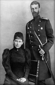 Великий Князь Сергей Александрович и Великая Княгиня Елизавета Феодоровна
