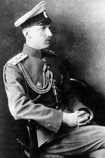 Князь Иоанн Константинович Романов (1886—1918)