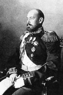 Вел. Кн. Сергий Михайлович Романов (1869 — 1918)