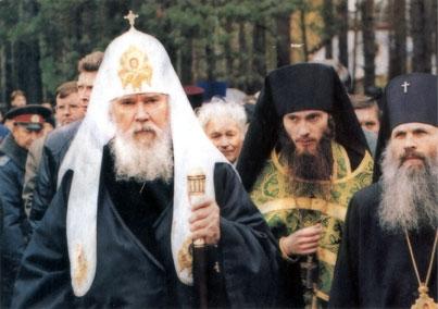 Приезд Патриарха Алексия II