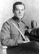 Князь Владимир Палей (1896—1918)