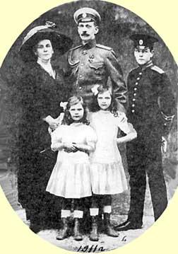 Князь Владимир Палей с семьей